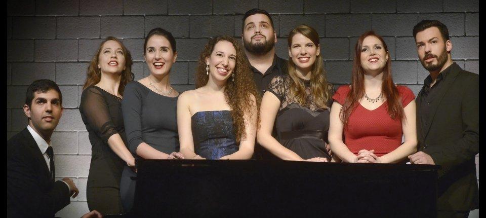 סולני האופרה הישראלית בגבעתיים שרים אהוד מנור